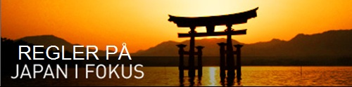 japanifokus.regler.jpg