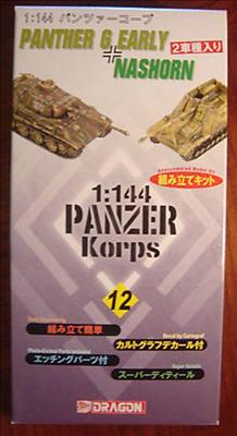 Panther G Early & Nashorn_Dragon_1-144_400.jpg