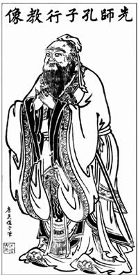 Confucius_02.png