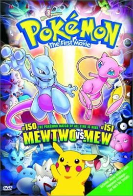 Pokémon - The first movie