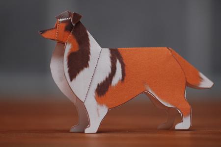 En hund gjord av Mynthis!