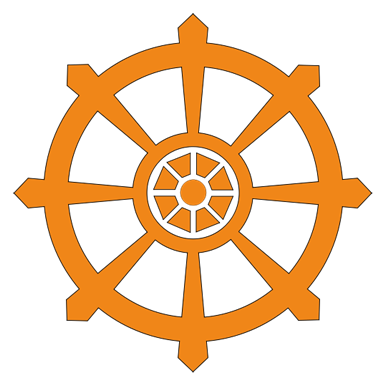 538px-Dharma_wheel_svg.png