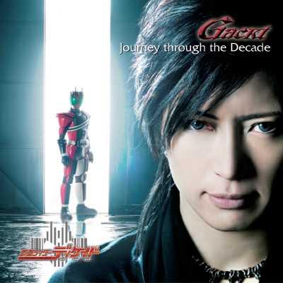 Journey_through_the_Decade_CD.jpg