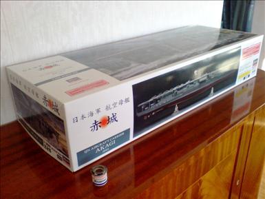 Akagi-box_sida.JPG