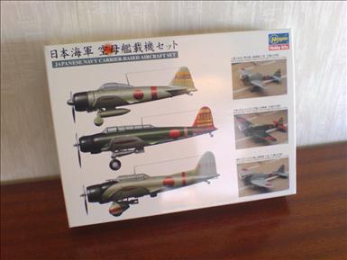 Akagi_airplanes.JPG