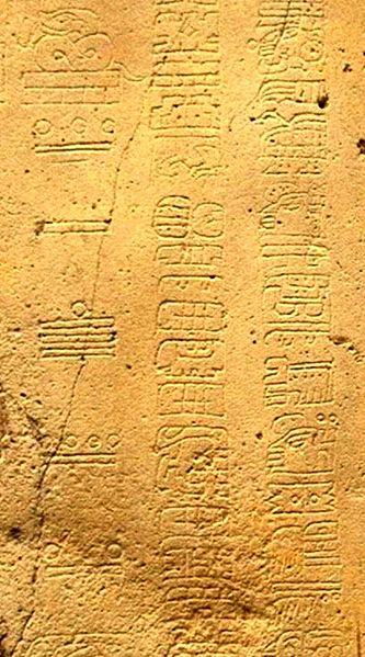 333px-La_Mojarra_Inscription_and_Long_Count_date.jpg