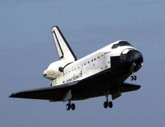 107911main_landing.jpg