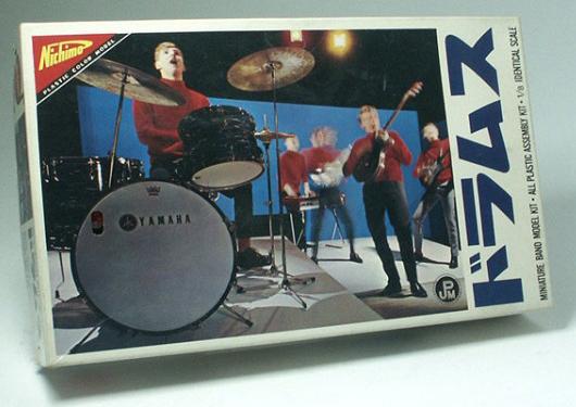 Veckans bild_Drums_1832-1917-thickbox.jpg