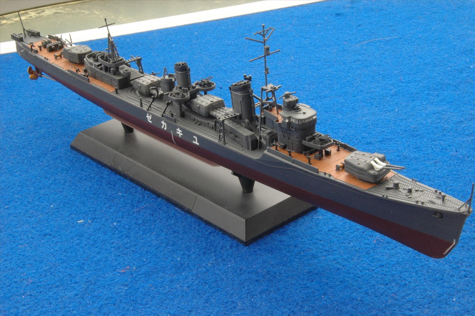 GB #9: Yukikaze-Tamiya 1/350